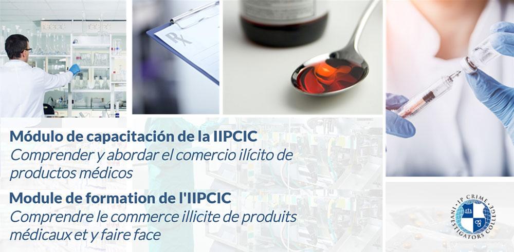 IIPCIC | IP Crime News and Updates